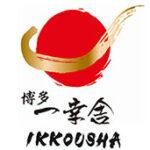 ikkousha (1)